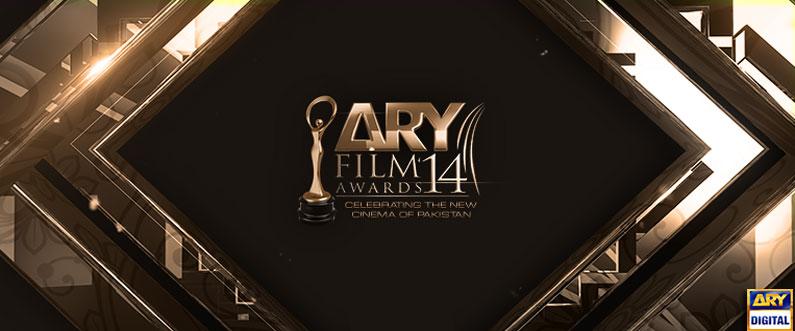 ARY FILM AWARDS